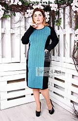 Платье вязанное Комплимент