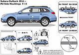 Молдинги на двері для Subaru Outback 2009-2014, фото 9