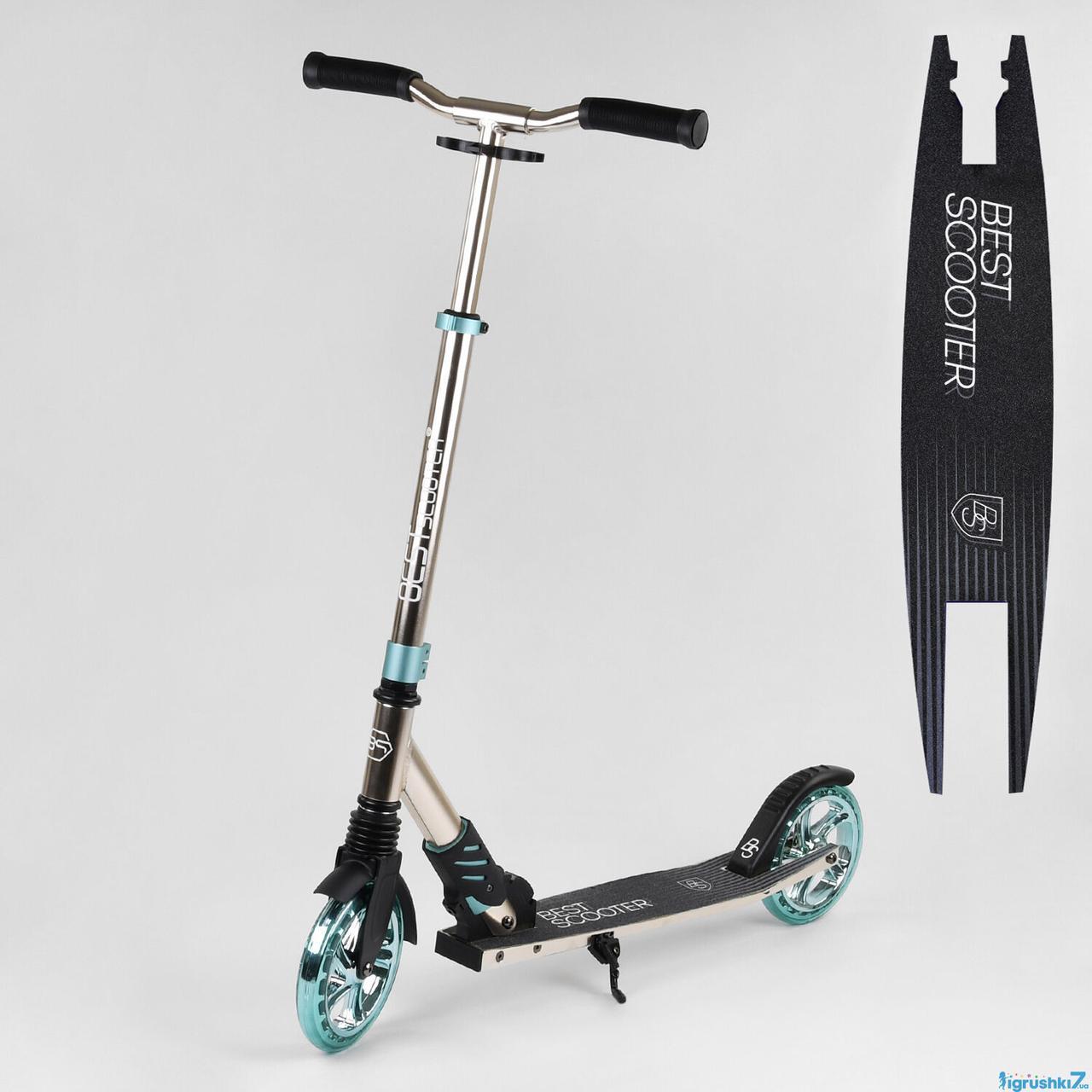 """Алюмінієвий Самокат """"Best Scooter"""" S-10133 (2) колеса PU, d коліс - 180мм, 1 амортизатор передній"""