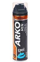 Гель для бритья Arko Cool 250 мл