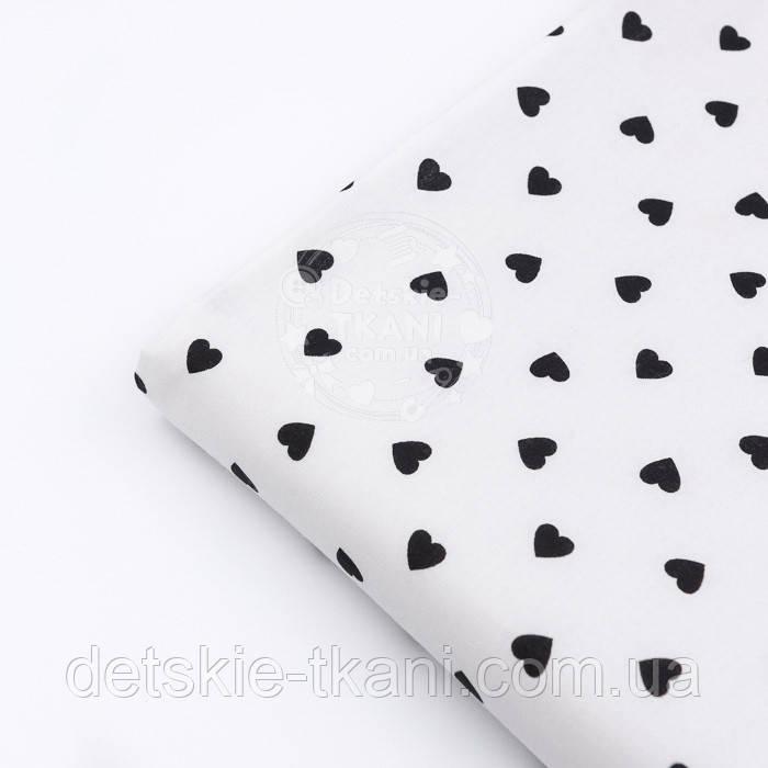 Лоскут ткани с чёрными редкими сердечками 10 мм на белом фоне (№2989а), размер 50*53 см