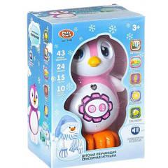 Развивающая интерактивная игрушка игрушка Пингвин