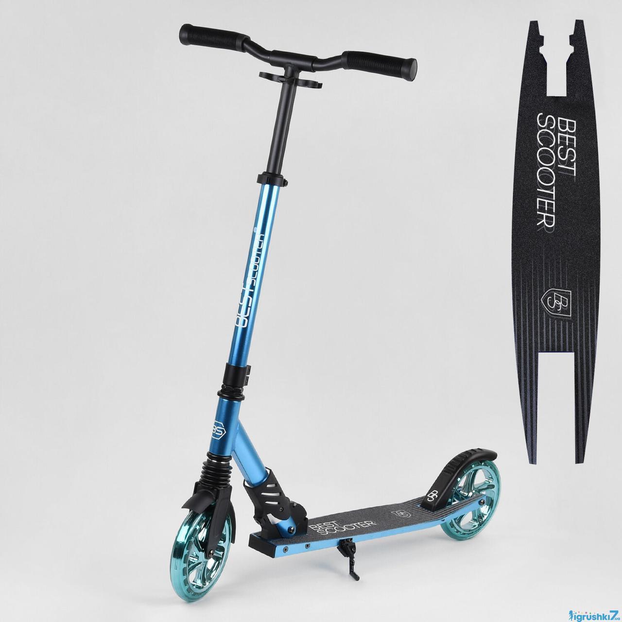 "Самокат алюминиевый ""Best Scooter""  (2) колеса PU, d колес - 180мм, 1 амортизатор передний"