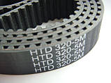 Ремень HTD320 5m 18мм для газонокосилки, культиватора Sterwins 360 macallister msrp 1800, фото 2