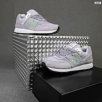 Женская обувь New Balance 574 (сиреневые) О20285 кроссовки демисезонные для девушек