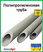 Труба полипропиленовая для холодной и горячей воды PN20 20х3,4