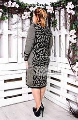 Платье вязанное Герда black