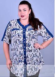 Рубашка Ксения