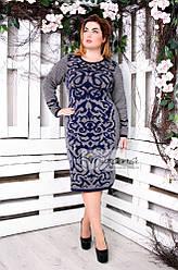 Платье вязанное Герда blue