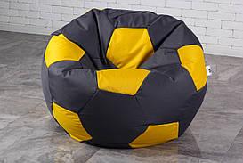 Кресло мяч серо-желтый мешок  XL (130) oxford 600
