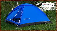 Палатка туристическая четырехместная однокомнатная однослойная Presto Acamper Domepack 4-х местная синяя