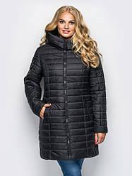 Куртка зимняя Горизонт №19