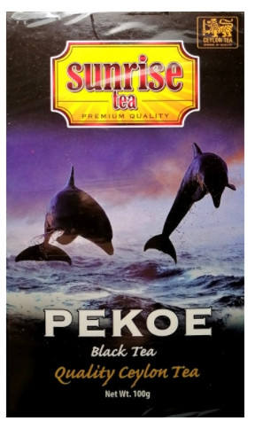Чай чорний цейлонський Sunrise Pekoe 100 грам