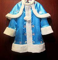 Прокат детского костюма Снегурочка в Харькове, фото 1