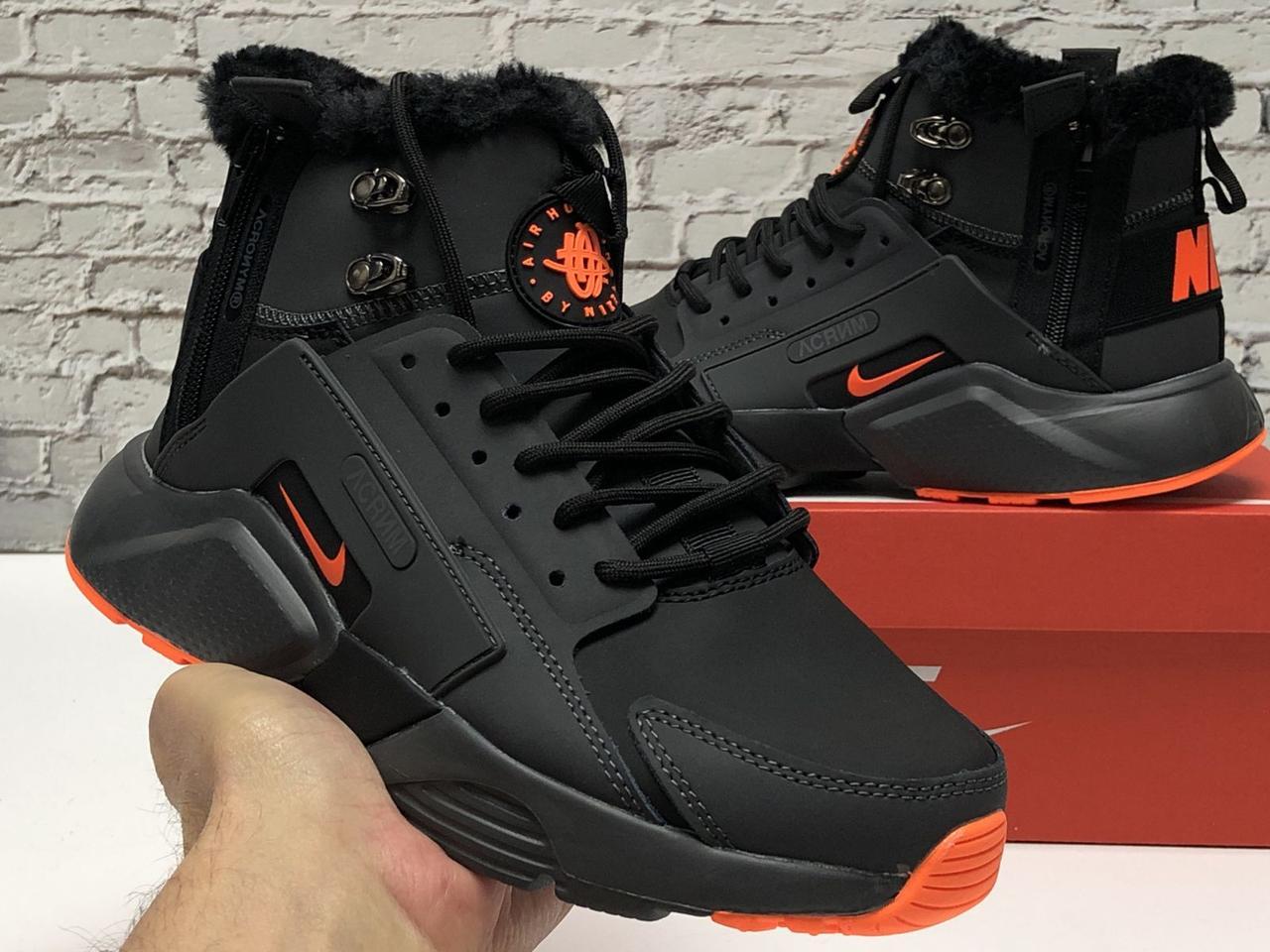 Зимові Чоловічі чорні Кросівки Nike Air Huarache Winter
