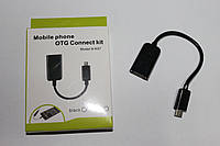 Кабель  MicroUsb-OTG Black/White