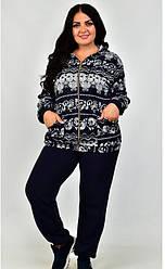 Спортивний костюм штани+кофта Візерунки