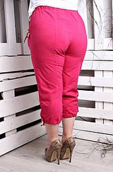 Капрі Ванесса рожевий