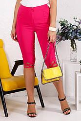 Капрі Плетіння рожевий