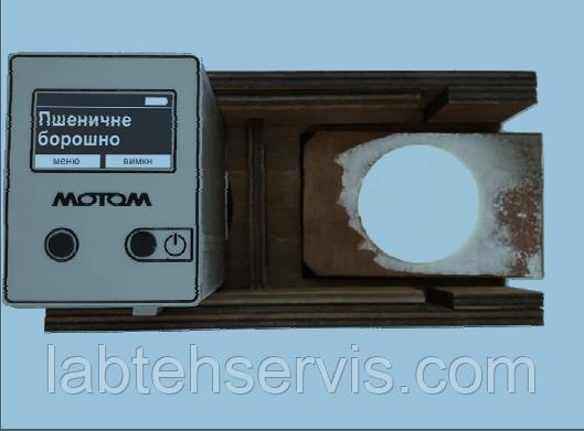 Белизномер муки ВББ-3М (внешняя градуировка)