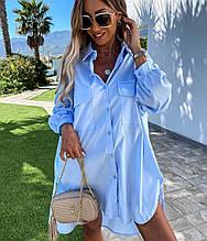 Женское стильная удлиненная рубашка тренд сезона белая голубая бежевая  коттон размер 42-46