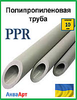 Труба полипропиленовая для холодной и горячей воды PN20 63х10,5
