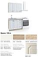 "Комплект кухні ""ДОННА / DONNA"" 1,0 метра, фото 2"
