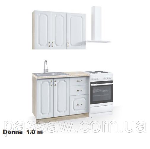 """Комплект кухні """"ДОННА / DONNA"""" 1,0 метра"""