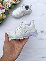 Кроссовки детские белые с подсветкой