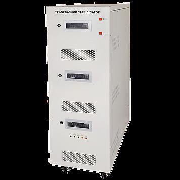 Стабілізатор напруги LP-75kVA 3 phase (45000Вт)