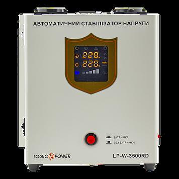 Стабілізатор напруги LP-W-3500RD (2100Вт / 7 ступ)