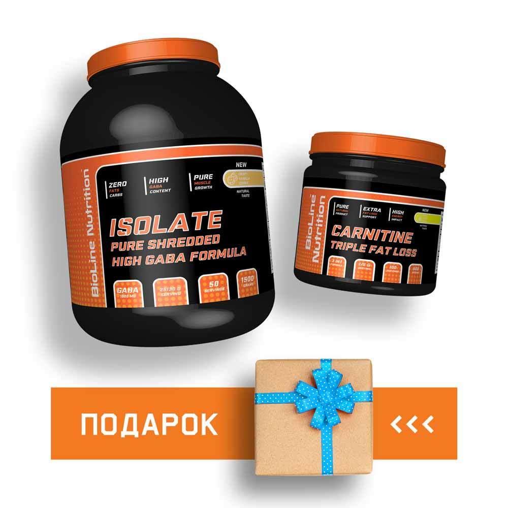 Мышечный рост: Изолят + Карнитин + БАДы сывороточный белок BioLine Nutrition | 30 дней