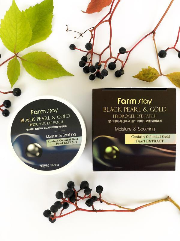 Гідрогелеві патчі Farm Stay Black Pearl & Gold Hydrogel Eye Patch (60 шт)