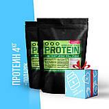 Спортивне харчування: 4.0 кг Протеїн + 1.0 кг у подарунок купити для набору маси | 60 днів, фото 3