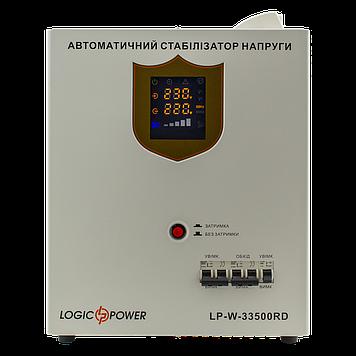 Стабілізатор напруги LP-W-33500RD (20100Вт / 7 ступ)