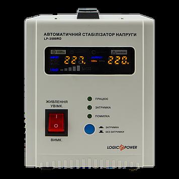 Стабілізатор напруги LP-3500RD (2100Вт / 7 ступ)