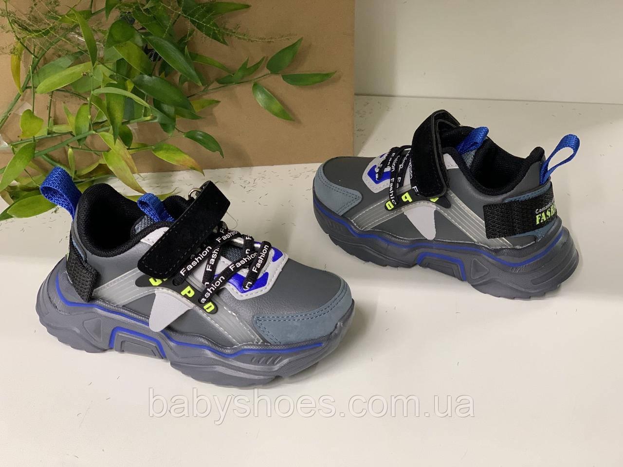 Кроссовки для мальчика СВТ.Т р.26-31 КМ-605