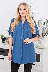 Блуза-рубашка Софт