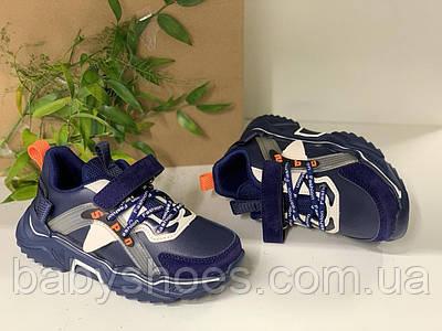 Кроссовки для мальчика СВТ.Т р.32-37 КМ-607
