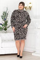 Платье Узор батал