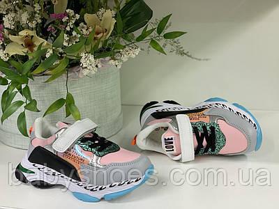 Кроссовки для девочки Jong Golf р.31, 35 КД-621