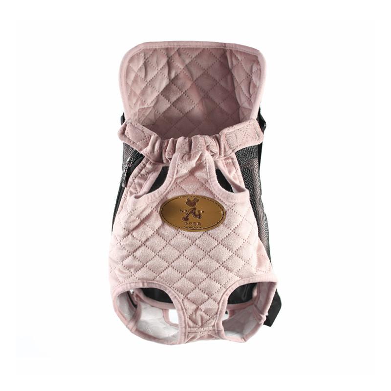 Рюкзак-кенгуру для животных Hoopet HY-2041 Pink M сумка переноска