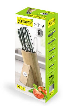 Набор ножей Maestro MR-1420 6 предметов, фото 2