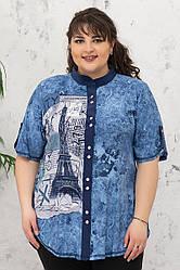 Рубашка Франсуаза