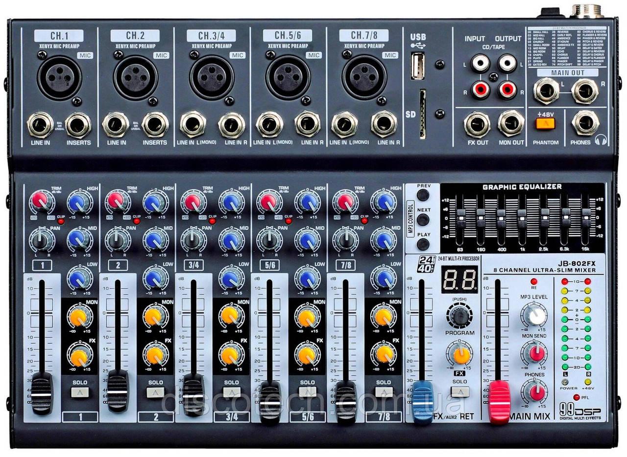 JB-802FX Мікшерний пульт 2 моно+3 стерео каналу
