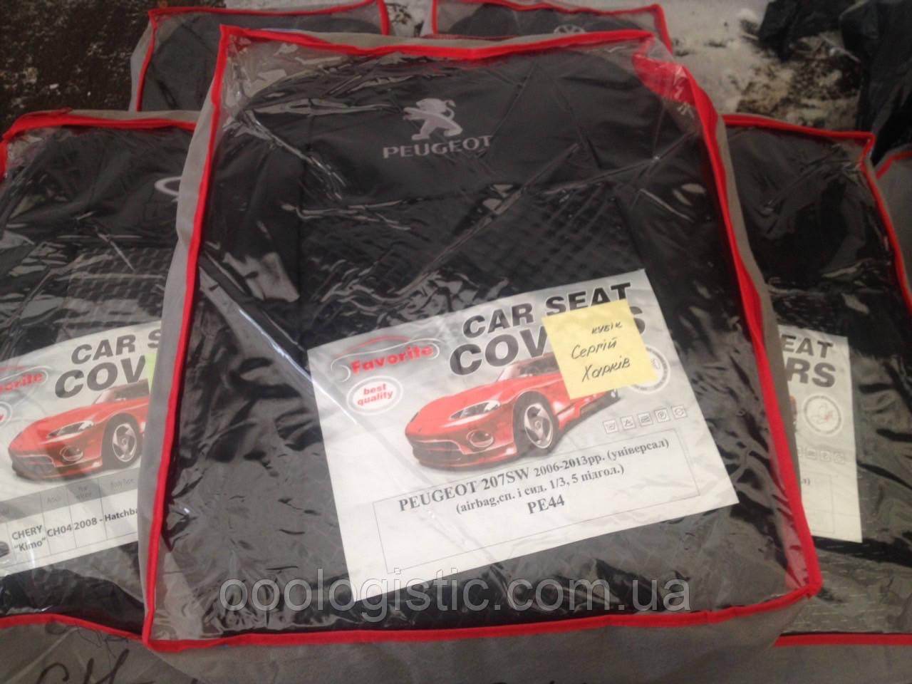 Авточехлы на Peugeot 207 SW 2006-2014 универсал Favorite на Пежо 207 SW