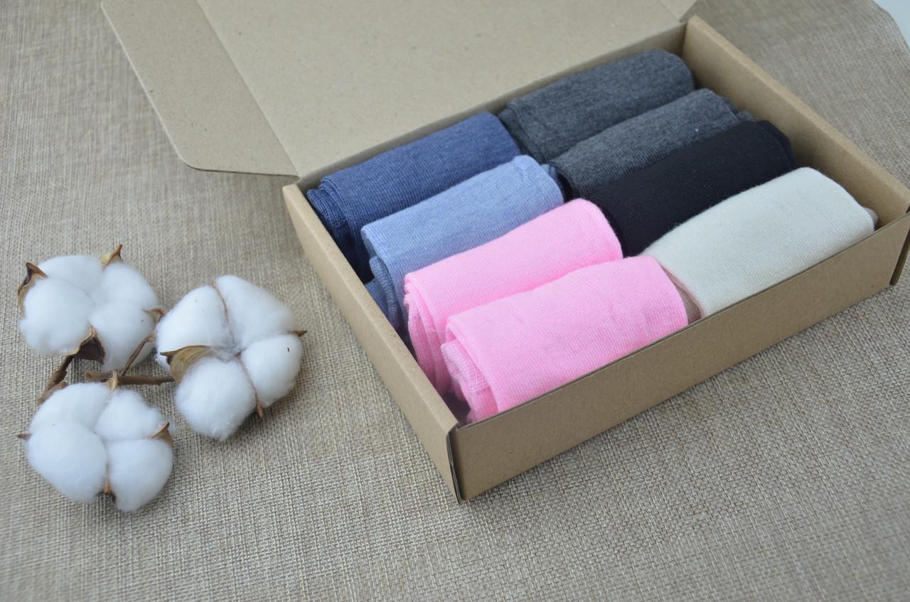 Комплект жіночих шкарпеток 8 пар, Набір жіночих шкарпеток mix, розмір 36-41