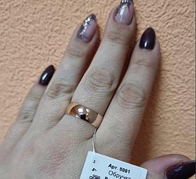 Обручалка из серебра 925 пробы покрыта золотом 585 пробы, униврсальная,  диаметр 7 мм