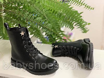 Демисезонные ботинки для девочки WeeStep Полша, р.33,37,  ДД-258