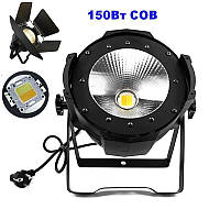 L06 Лед Пар COB 150W Светодиодный прожектор  - 2 в 1 холодный/теплый белый